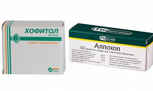 Аллохол или Хофитол используют для консервативной терапии у пациентов, страдающих нарушениями функции желчного пузыря