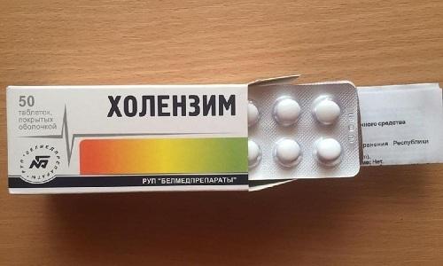 Благодаря лекарственному препарату Холензим улучшается функциональность ЖКТ, активизируется процесс пищеварения